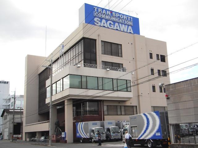 Sagawa_Express
