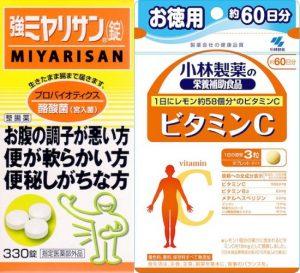 miyarisan vitaminc